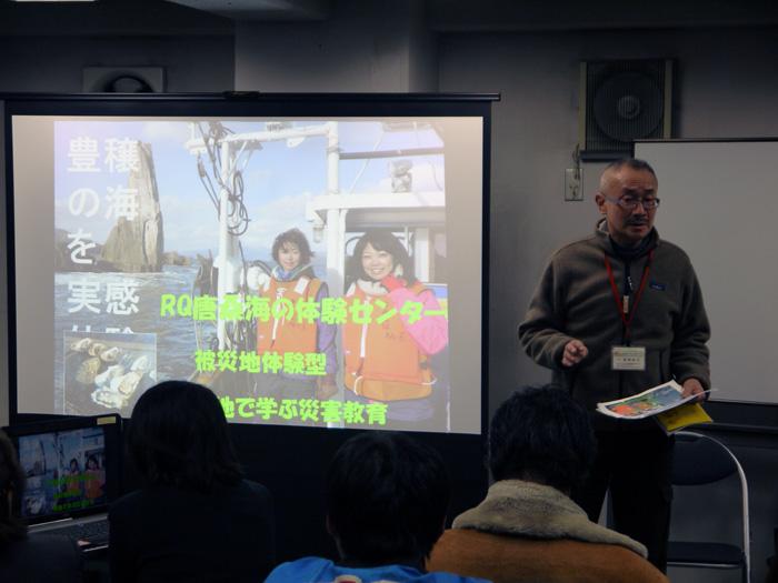 RQの3.11 一周年シンポジウム RQ唐桑海の体験センター星野さん