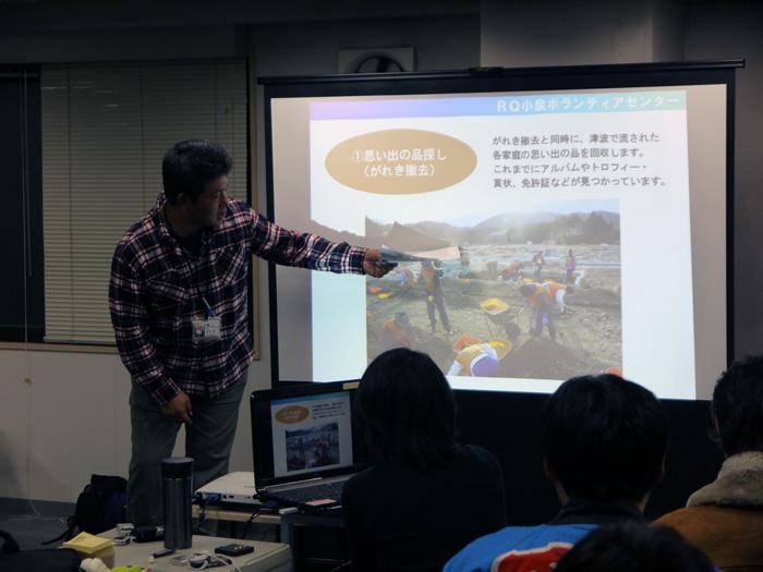 RQの3.11 一周年シンポジウム RQ小泉ボランティアセンター 西村 登さん