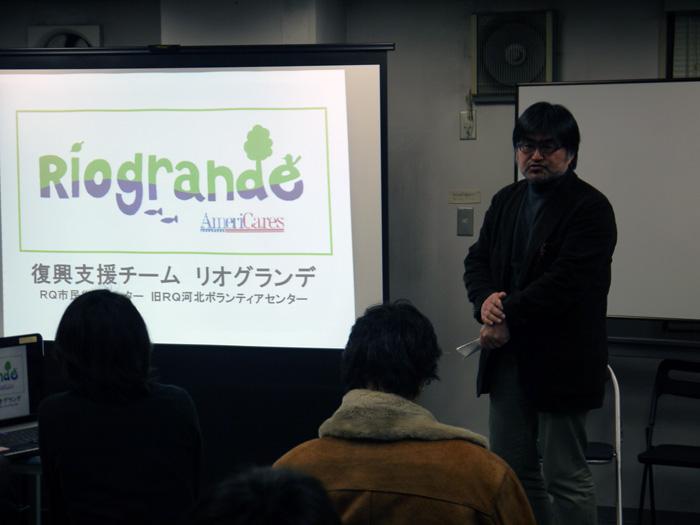 RQの3.11 一周年シンポジウム リオグランデ 佐々木豊志さん